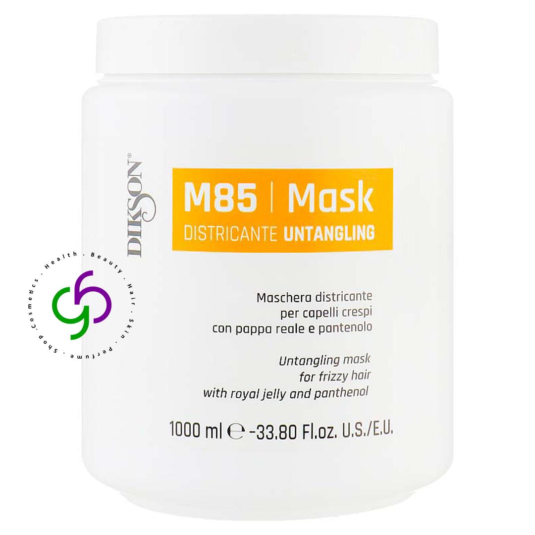 ماسک موی دیکسون مدل M85