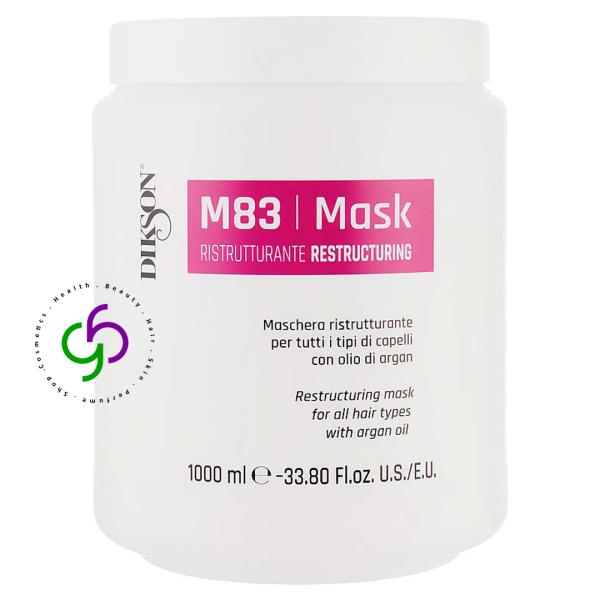 ماسک موی آرگان دیکسون مدل M83