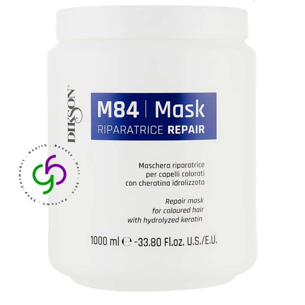 ماسک موی کراتینه دیکسون مدل M84