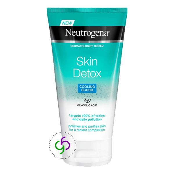 ماسک skin detox نیتروژینا