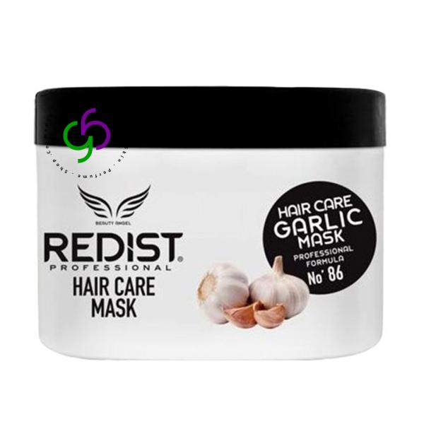 ماسک موی سیر ردیست Redist تقویتکننده و جلوگیری از ریزش مو