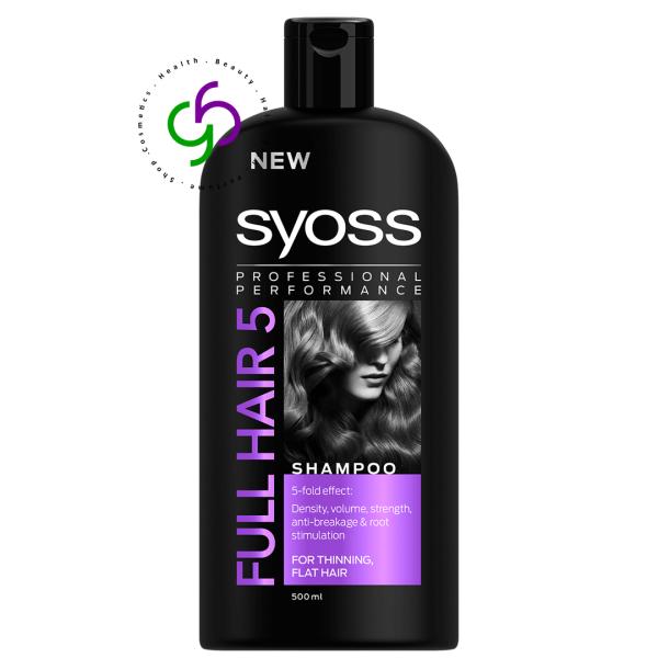 شامپو موی کامل FULL HAIR 5 سایوس
